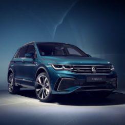 2022 VW Tiguan R Line Colors, Release Date, Changes